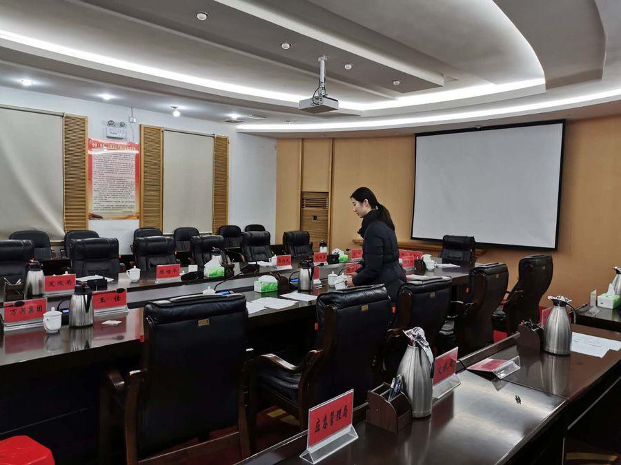 印江縣城鎮規劃管理規劃委員會會議現場